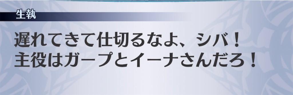 f:id:seisyuu:20210713085403j:plain