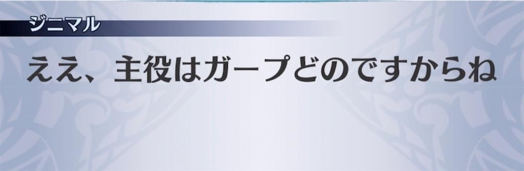 f:id:seisyuu:20210713085510j:plain