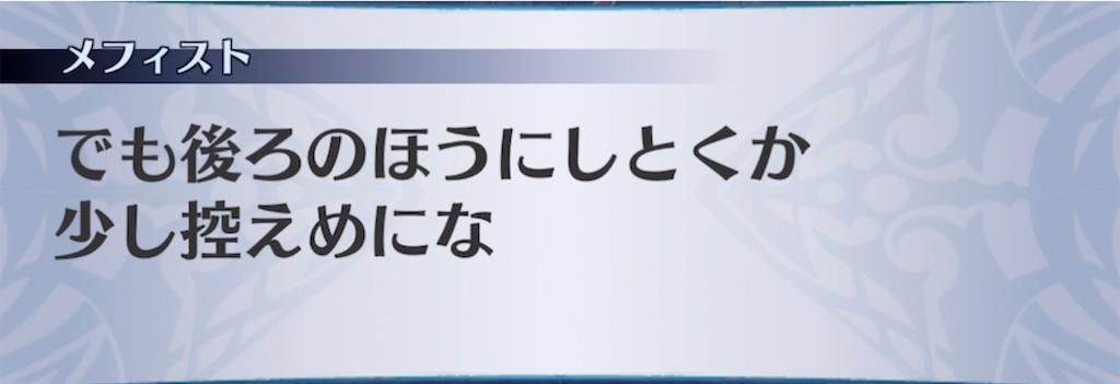 f:id:seisyuu:20210713085517j:plain