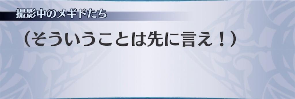 f:id:seisyuu:20210713085752j:plain