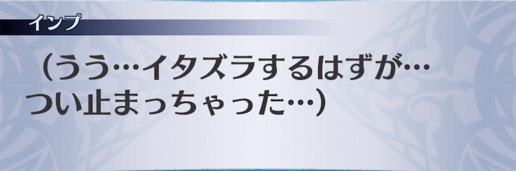 f:id:seisyuu:20210713085758j:plain