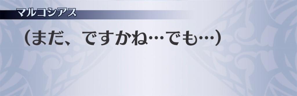 f:id:seisyuu:20210713085801j:plain