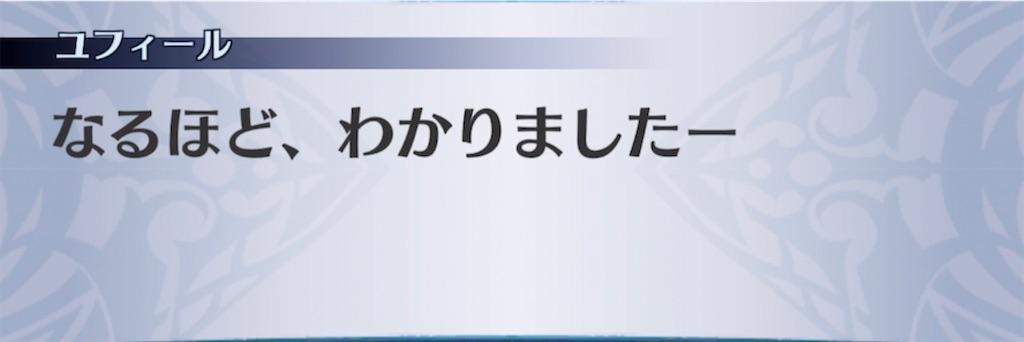 f:id:seisyuu:20210714191500j:plain
