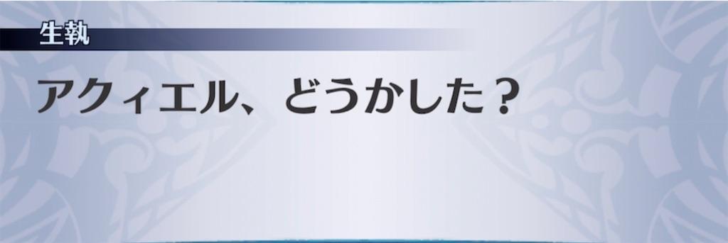 f:id:seisyuu:20210714195239j:plain