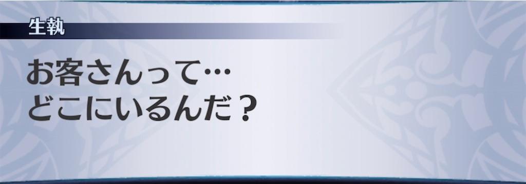 f:id:seisyuu:20210714195245j:plain