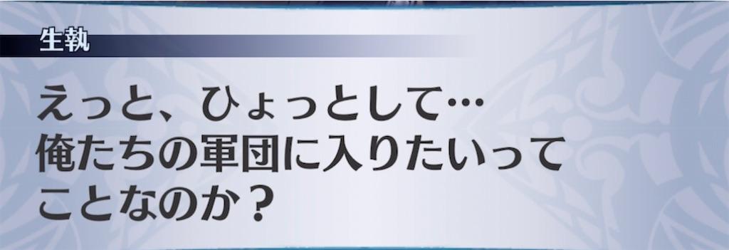 f:id:seisyuu:20210714200352j:plain