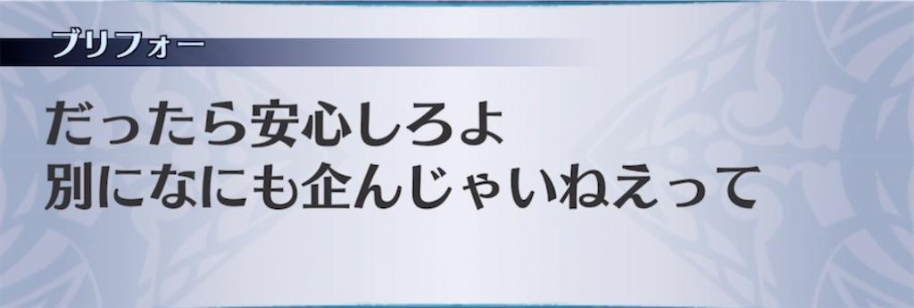 f:id:seisyuu:20210714200620j:plain