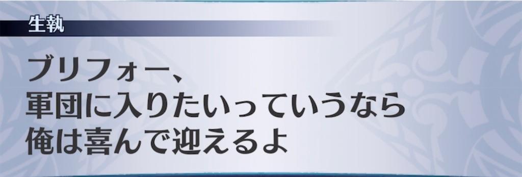 f:id:seisyuu:20210714200707j:plain