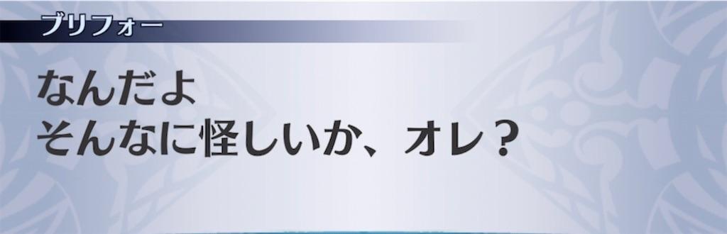 f:id:seisyuu:20210715160756j:plain