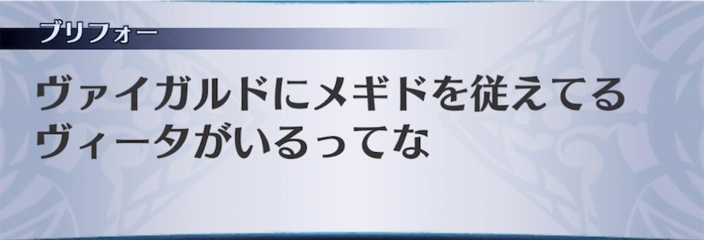 f:id:seisyuu:20210715161317j:plain