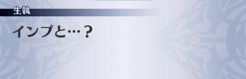 f:id:seisyuu:20210715161458j:plain