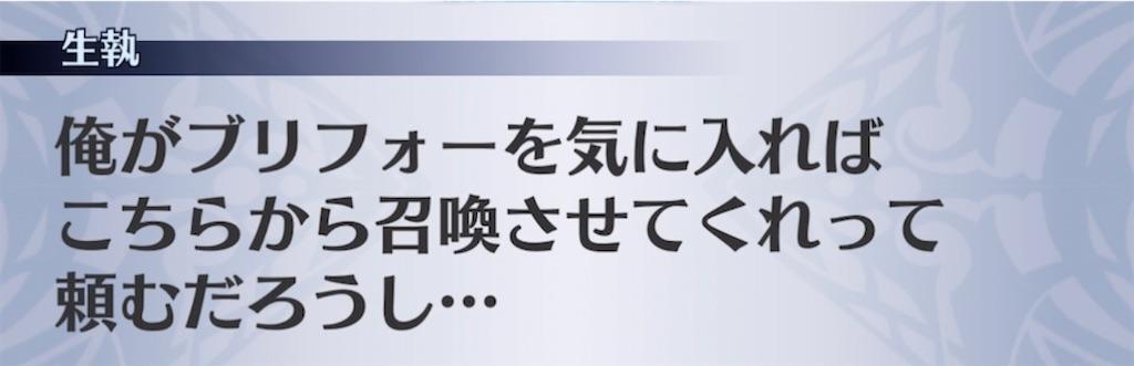 f:id:seisyuu:20210715203126j:plain