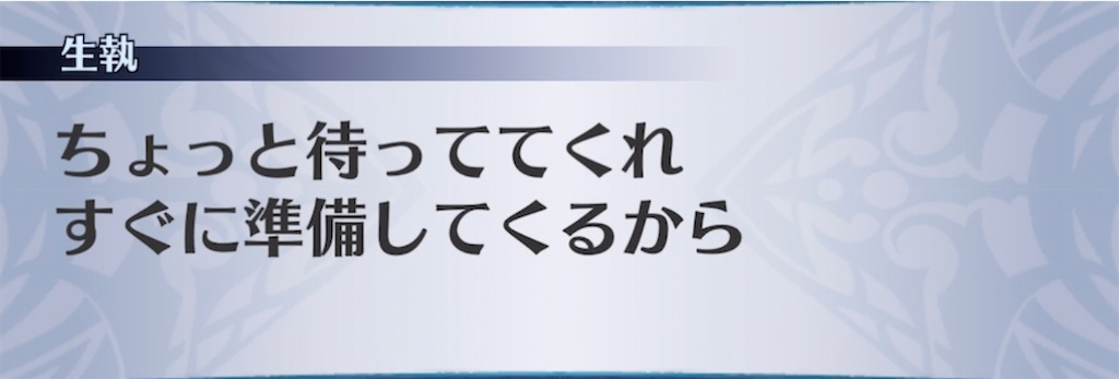 f:id:seisyuu:20210715203501j:plain
