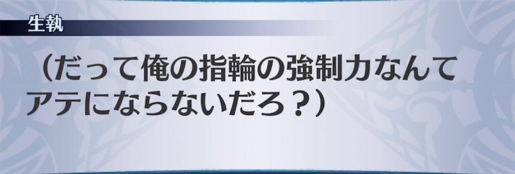 f:id:seisyuu:20210715203733j:plain