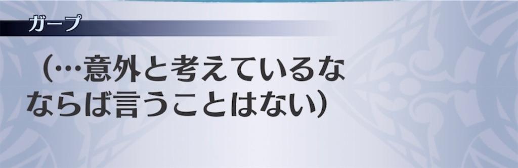 f:id:seisyuu:20210715204058j:plain