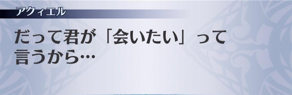 f:id:seisyuu:20210715204311j:plain