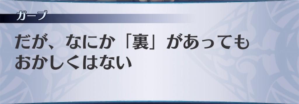 f:id:seisyuu:20210715205050j:plain