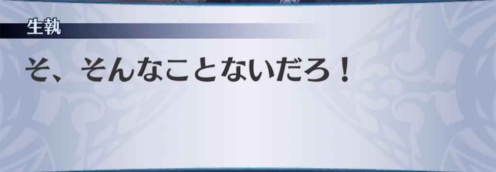 f:id:seisyuu:20210715205134j:plain
