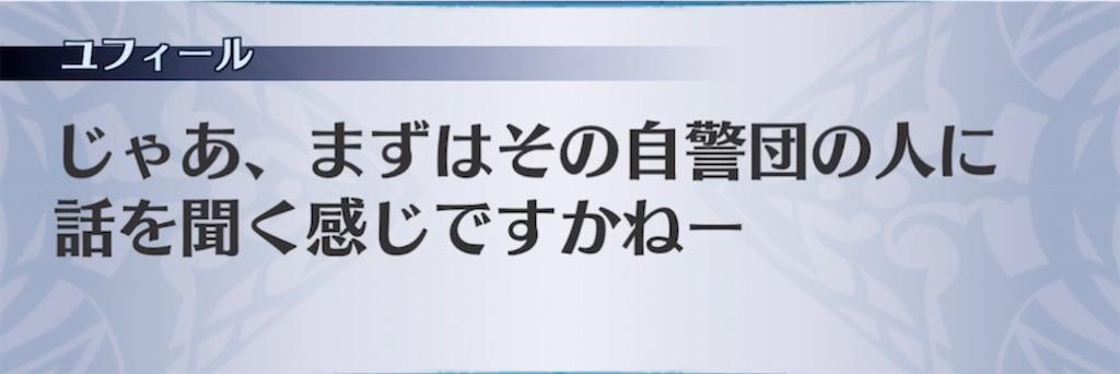 f:id:seisyuu:20210716191816j:plain
