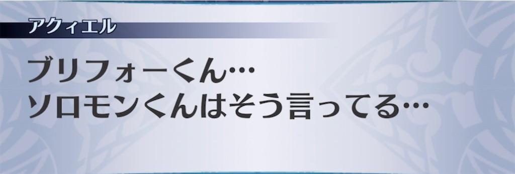 f:id:seisyuu:20210716192219j:plain