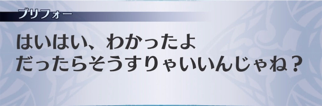 f:id:seisyuu:20210716192222j:plain