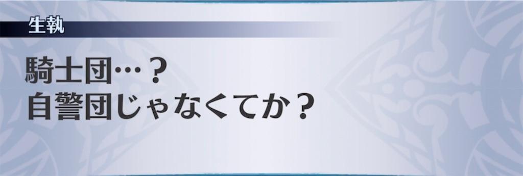 f:id:seisyuu:20210716193041j:plain