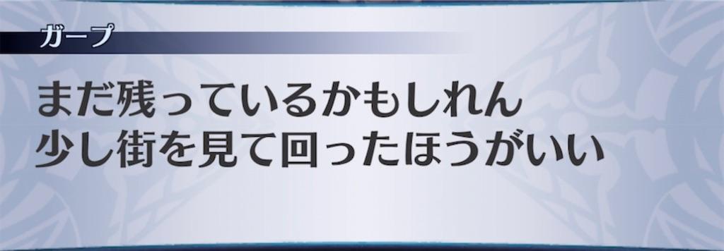 f:id:seisyuu:20210717105039j:plain