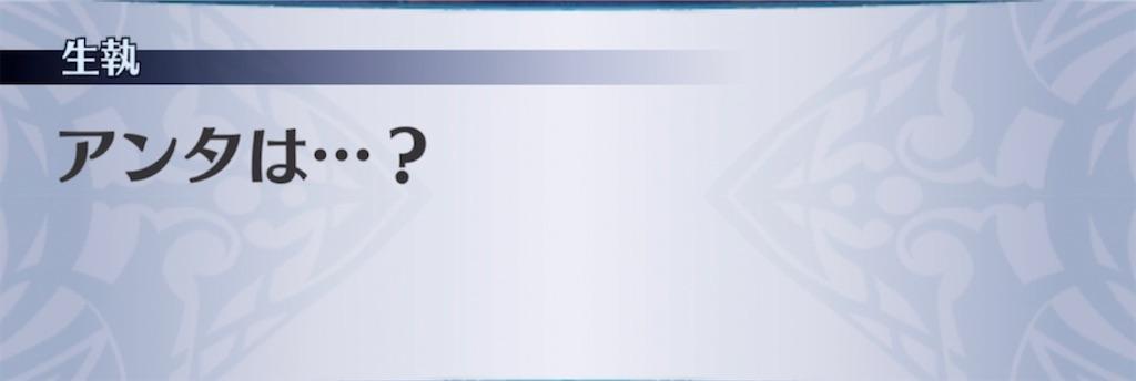 f:id:seisyuu:20210717105512j:plain