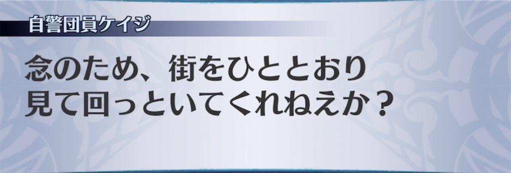 f:id:seisyuu:20210717120537j:plain