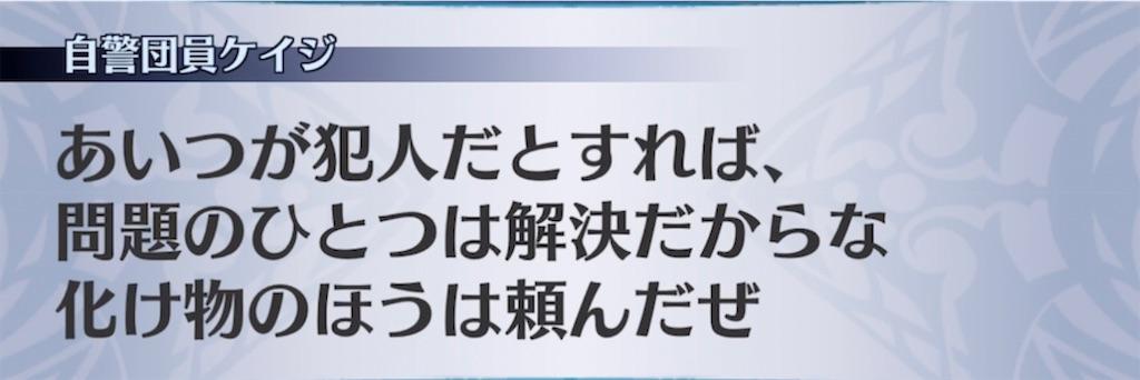 f:id:seisyuu:20210717121150j:plain