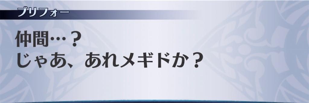f:id:seisyuu:20210717122702j:plain