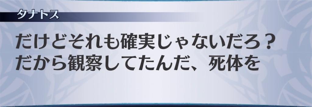 f:id:seisyuu:20210717184729j:plain