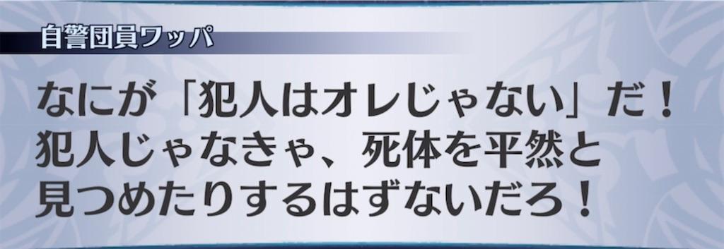 f:id:seisyuu:20210717190727j:plain