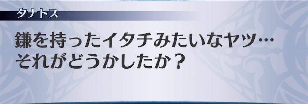 f:id:seisyuu:20210717190905j:plain