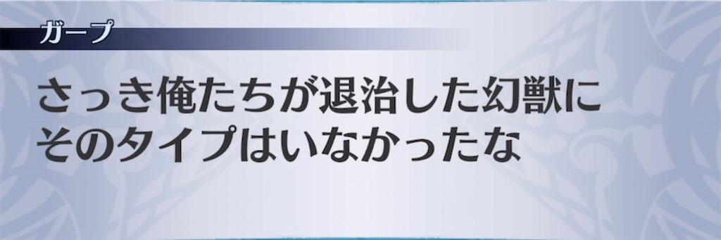 f:id:seisyuu:20210717190908j:plain