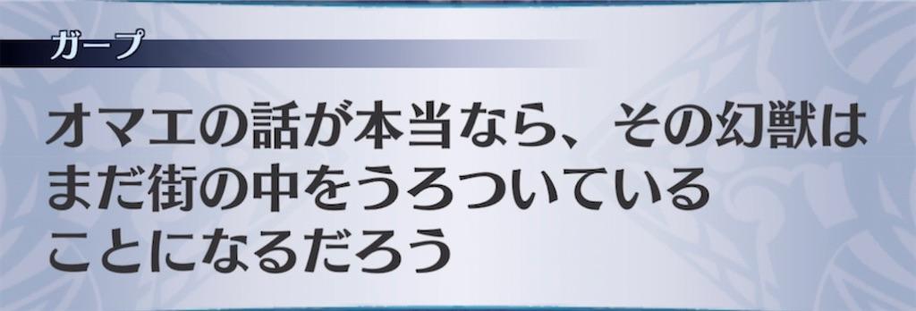 f:id:seisyuu:20210717190911j:plain