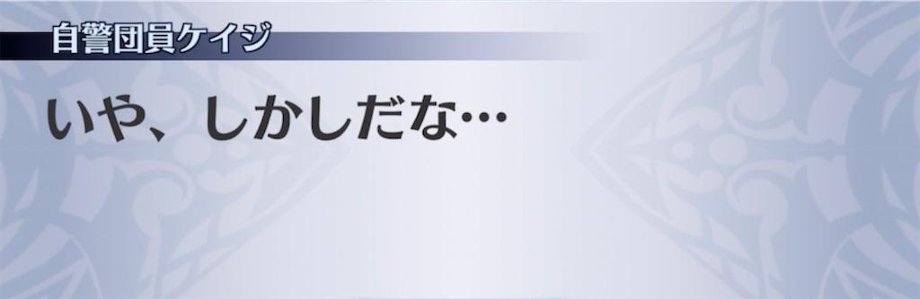f:id:seisyuu:20210717191007j:plain