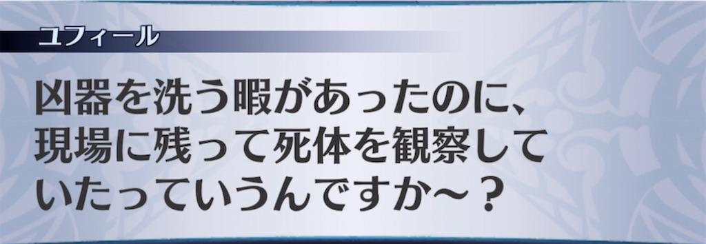 f:id:seisyuu:20210718034839j:plain