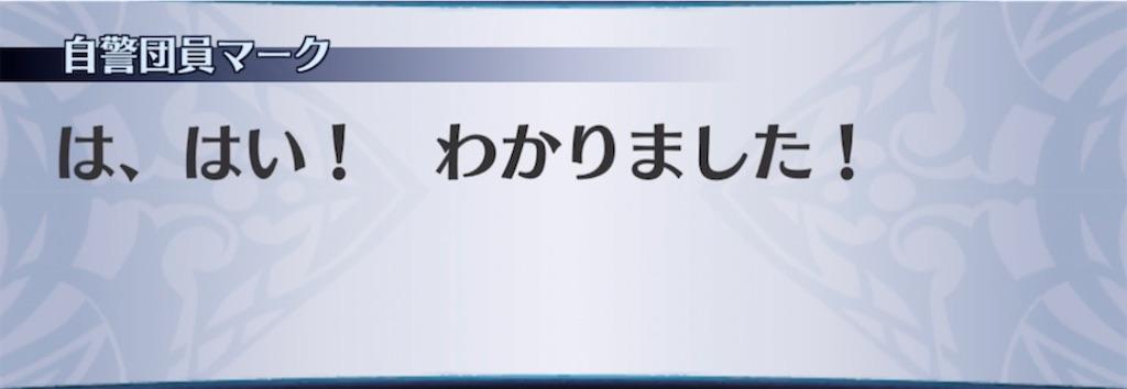 f:id:seisyuu:20210718035254j:plain