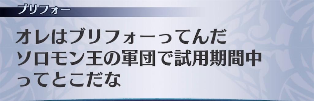 f:id:seisyuu:20210718035522j:plain