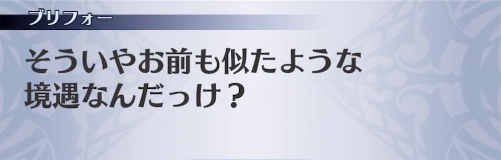 f:id:seisyuu:20210718035527j:plain
