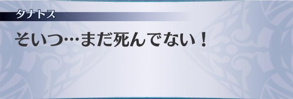 f:id:seisyuu:20210718141741j:plain