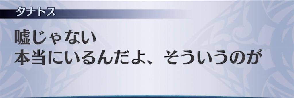 f:id:seisyuu:20210718150511j:plain