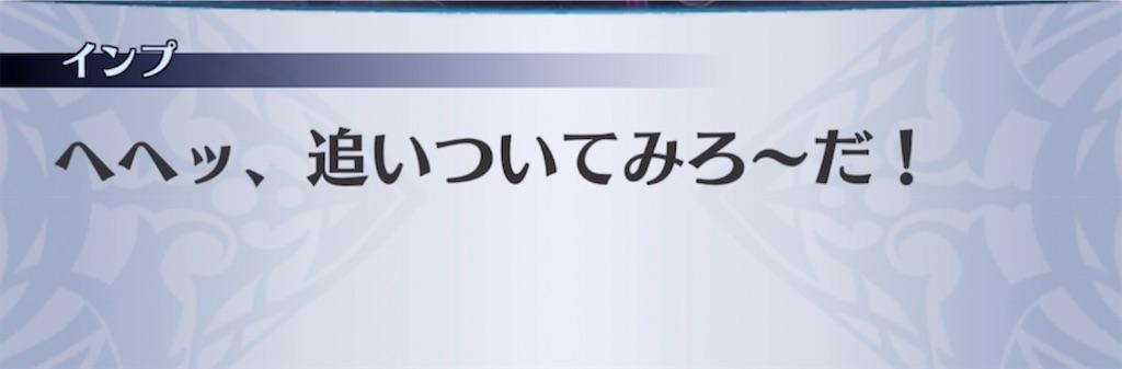 f:id:seisyuu:20210718152136j:plain