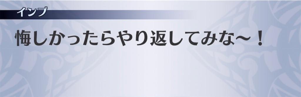 f:id:seisyuu:20210718152452j:plain