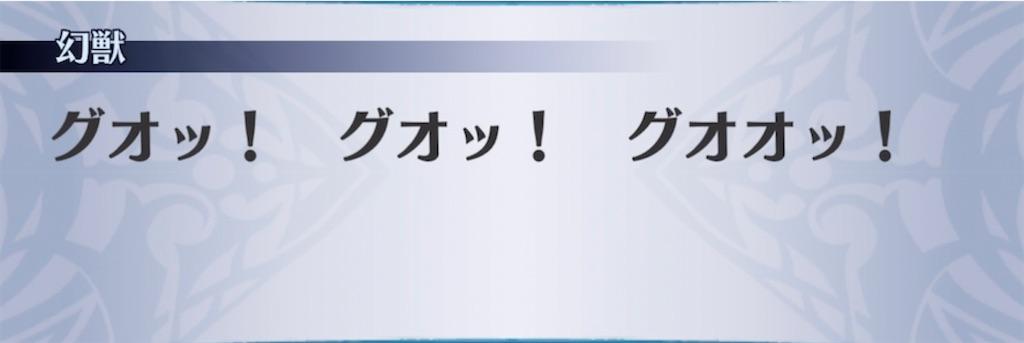 f:id:seisyuu:20210718152456j:plain