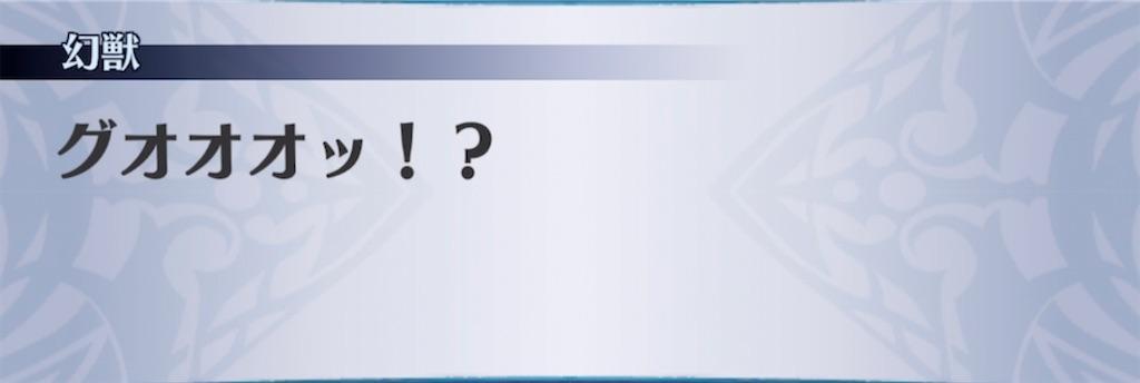 f:id:seisyuu:20210718185752j:plain