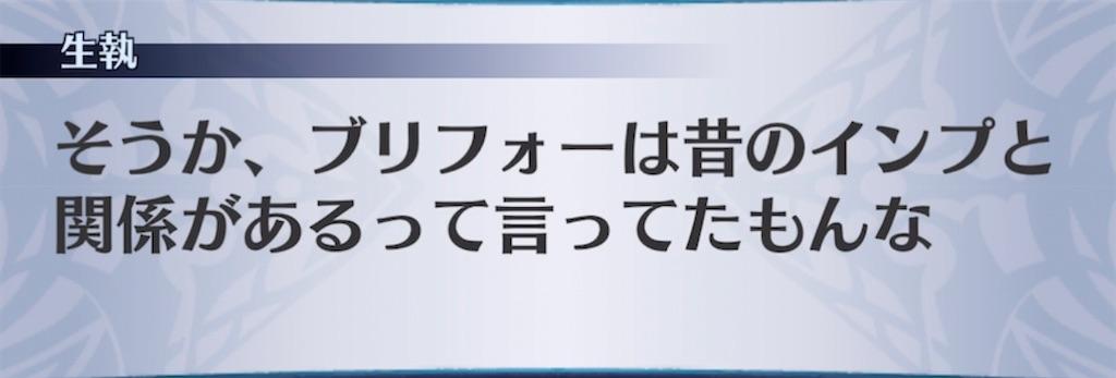f:id:seisyuu:20210719225114j:plain