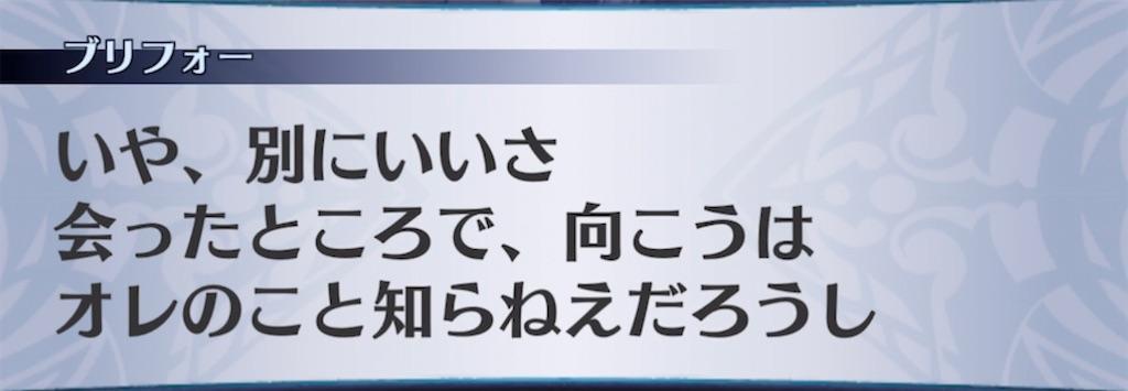 f:id:seisyuu:20210719225120j:plain