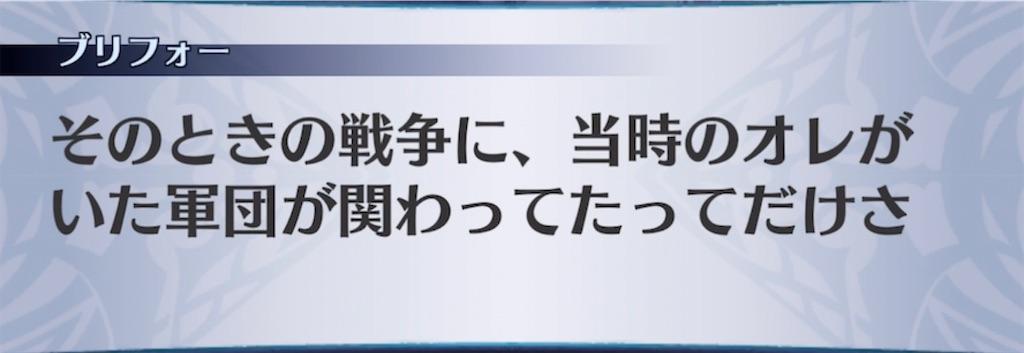 f:id:seisyuu:20210719225305j:plain